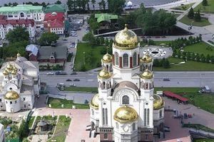 Как добраться в Екатеринбург.