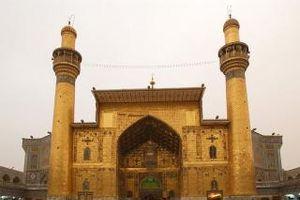 Достопримечательности Ирака Что посмотреть в Ираке