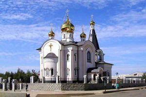 Алмазный город Мирный. О городе.