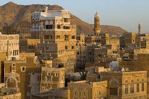 Авиарейсы в Йемен по самым низким ценам.