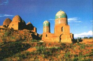 Самый дешевый авиабилет москва узбекистан