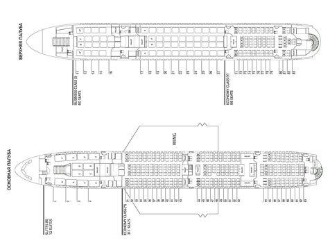 Схема салона самолета Airbus A380-800